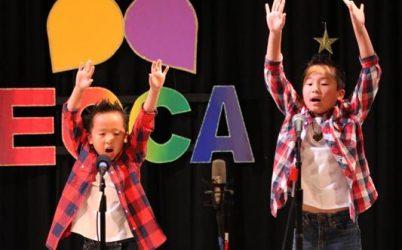 儿童才艺表演、新年聚餐及节日晚会